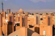 نمایندگان استان: از ظرفیت جهانی شدن یزد استفاده کنیم