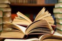 60 عنوان کتاب در کردستان منتشر شد
