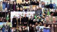 پاسخ سید احمد خمینی به انتقادات در خصوص یک عکس