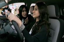 پروژه آزادی زنان، ویترینی برای سرپوش گذاشتن بر سرکوبگری های عربستان
