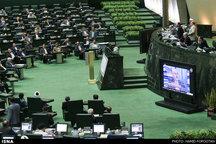 تصویب یک فوریت طرح الحاق دو ماده به قانون رفع موانع تولید در مجلس