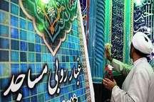 148 مسجد در جنوب تهران غبارروبی  می شوند