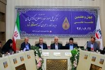 شورا فرصتی مغتنم برای دولت و ملت است  گردشگری بیشترین درآمد را برای استان اصفهان خواهد داشت