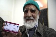 آرزوی پیرترین دانشجوی ایران