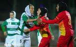 اتفاق عجیب در لیگ فوتبال بانوان