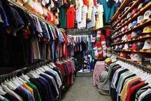 افزایش قیمت پوشاک غیرقانونی است
