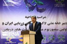 دبیرخانه لاکپشتهای دریایی ایران در چابهار افتتاح شد