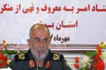 شکست انقلاب اسلامی مهمترین هدف دشمن است