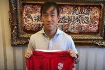 اولین بازیکن ژاپنی لیگ برتر به تراکتورسازی پیوست