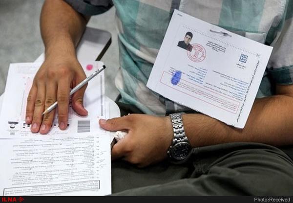 آزمون کارشناسی ارشد 98 در قزوین برگزار شد     خبر صبح الان باید ارسال شود!!!!!!!!!!!!!!!