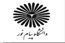 واحد پیام نور لردگان با موافقت وزارت علوم به مرکز ارتقا می یابد