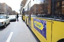 آغاز فعالیت اتوبوسهای تبریزگردی در پایتخت گردشگری کشورهای اسلامی