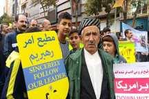 شورای هماهنگی تبلیغات اسلامی کردستان از حضور مردم در راهپیمایی 13 آبان تقدیر کرد