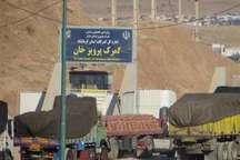 رشد 28 درصدی صادرات گمرک کرمانشاه در فروردین امسال