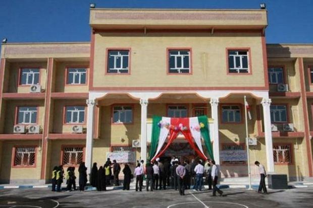 افتتاح و کلنگ زنی 9 طرح نوسازی مدارس در کهگیلویه و بویراحمد