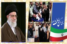 پیروز انتخابات دیروز، مردم ایران و نظام جمهوری اسلامی است