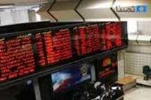 77 میلیارد ریال سهام در تالار بورس منطقه ای اردبیل معامله شد