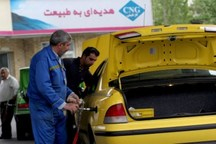 کردستانی ها بیش از 162 میلیون مترمکعب CNG مصرف کردند