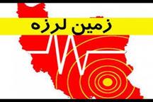قطور در آذربایجان غربی لرزید  هیچ خسارتی گزارش نشده است