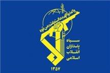 بیانیه سپاه پاسداران انقلاب در محکومیت انتقال سفارت آمریکا به بیتالمقدس