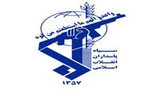 فرمانده سپاه رضوانشهر: مبارزه با تهاجم فرهنگی از وظایف اصلی سپاه است