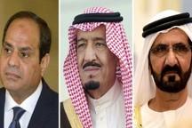 طرح جدید برای حل بحران قطر+ فهرست
