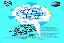 10 مقاله برتر در جشنواره تجربیات برتر معلمان عربی ارائه شد