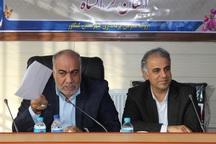 رشد بیکاری در استان کرمانشاه متوقف شد