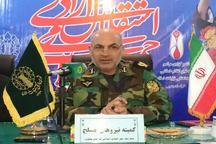 طرح مردم یاری نیروهای مسلح در خراسان جنوبی اجرا می شود