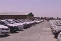 واردات خودروهای مانده و بلاتکلیف در گمرک بدون انتقال ارز، آزاد شد