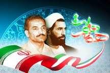 20 طرح عمرانی همزمان با نخستین روز هفته دولت در زهک افتتاح شد