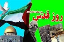 مراسم روز قدس در مصلای بزرگ امام خمینی اصفهان برگزار میشود+ مسیرهای پنج گانه راهپیمایی