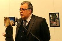 پای یک چوپان به پرونده ترور سفیر روسیه در ترکیه باز شد