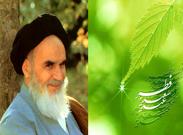 امام خمینی: عید شریف فطر عید است برای ضیافت الله