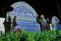 جشن مبعث در استان اردبیل برگزار شد