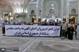 ادای احترام پیروان ادیان الهی نسبت به ساحت مقدس امام خمینی(س)