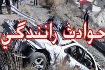 تصادف رانندگی جاده سنندج – دیواندره سه کشته بر جا گذاشت