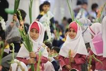 جشن شکوفه های دانش آموزی در حرم مطهر رضوی برگزار شد