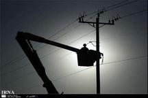 برق چند نقطه از استان قزوین قطع می شود