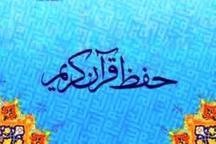 9 هزار نفر در خراسان رضوی حافظ قرآن شدند