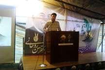 ستاد انتخاباتی جوانان حامی حسن روحانی در قائمشهر راه اندازی شد