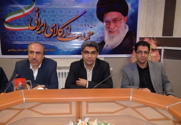 مهمترین دغدغه مدیران ارشد استان کرمانشاه ایجاد اشتغال است