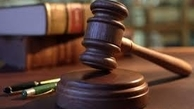 جریمه 90 میلیون تومانی تیم فوتبال الوصل امارات