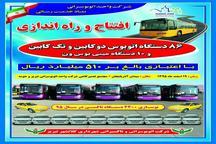 خبرهای خوش شهردار تبریز از نوسازی ناوگان حمل و نقل عمومی