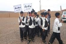 جشنواره بازی های بومی و محلی دانش آموزان در فردوس برگزار شد