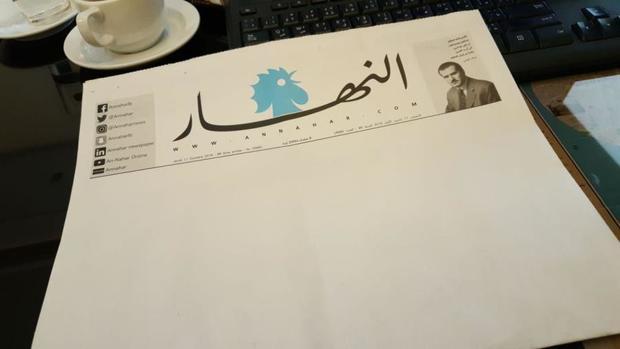 روزنامه ای که سفید چاپ شد + عکس