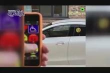 احساس خود هنگام رانندگی را به رانندگان دیگر نشان دهید!