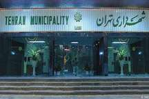 7 گزینه نهایی تصدی پست شهرداری تهران انتخاب شدند