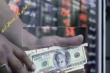 راهاندازی بازار متشکل ارزی توسط بانک مرکزی
