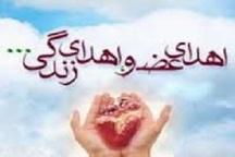 اهدای عضو در مشهد جان پنج بیمار را نجات داد